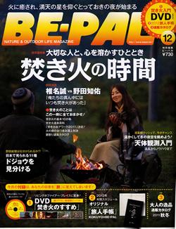 bepal